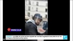 ضرب و شتم یک معترض توسط بادیگارد مکرون