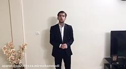 سید علیرضا میرمحمدی_جش...