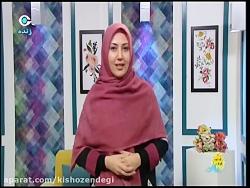از جنوب ایران - سارا رضایی - مجری پر نشاط تلویزیون كیش