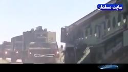 روس ها قدرت نظامی خود ر...