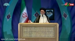 خطبه های عبادی سیاسی نمازجمعه 29تیرماه1397 تبریز