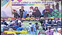 برنامه «حوالی امروز» با حضور مجید اخشابی