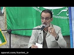 قدرت نظامی ایران تهدید...