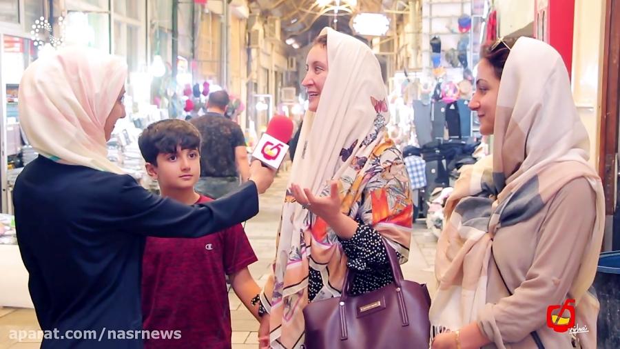 نصرانه گردشگران بازار تبریز از این شهر تاریخی می گویند؟