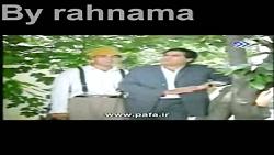 یادی از خاطرات قدیمی-سلام سلام خان دایی جان