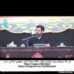 سخنان استاد رائفی پور خ...