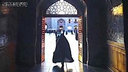 نماهنگ ویژه ولادت امام رضا علیه السلام