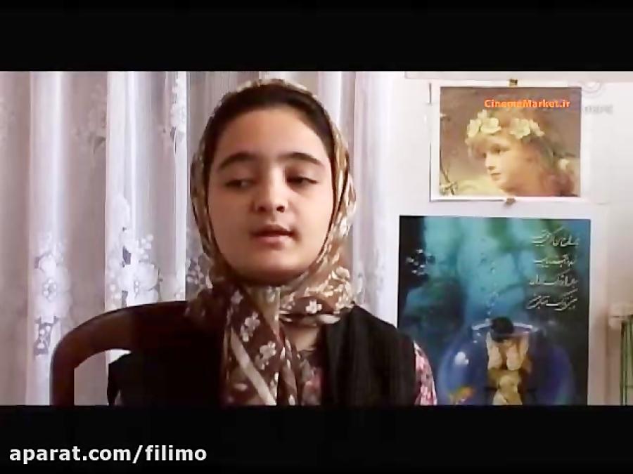 فیلم مستند «آسیاب های بادی»
