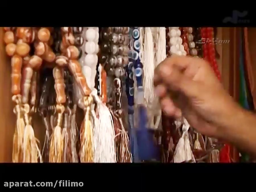 آنونس فیلم مستند «بارگاه»