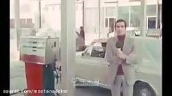 مشکلات ایرانیان سال  ۱۳...