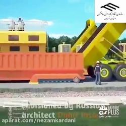 انیمیشن ساخت جاده