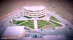 ساختمان نوآوری پارک عل...