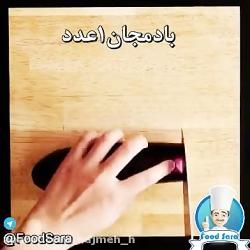 آموزش آشپزی در 1 دقیقه
