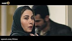 فیلم سینمایی «آپاندیس» با بازی آنا نعمتی