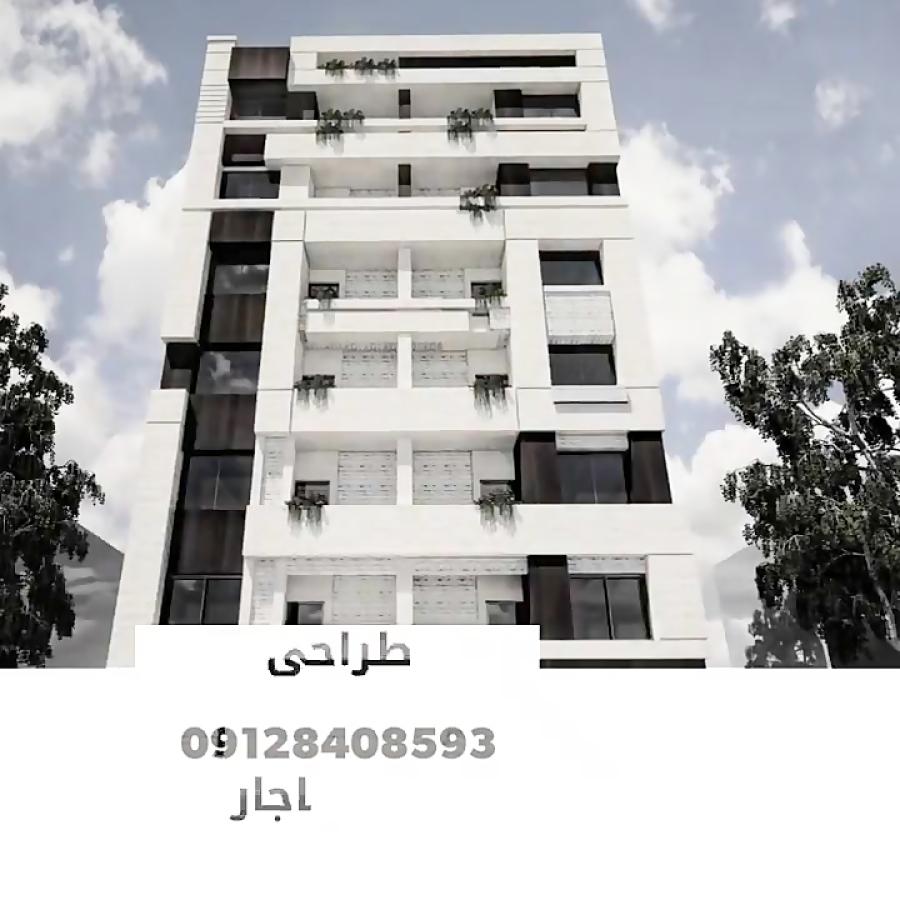 دفتر معماری احسان اسکندری ومارال قاجار
