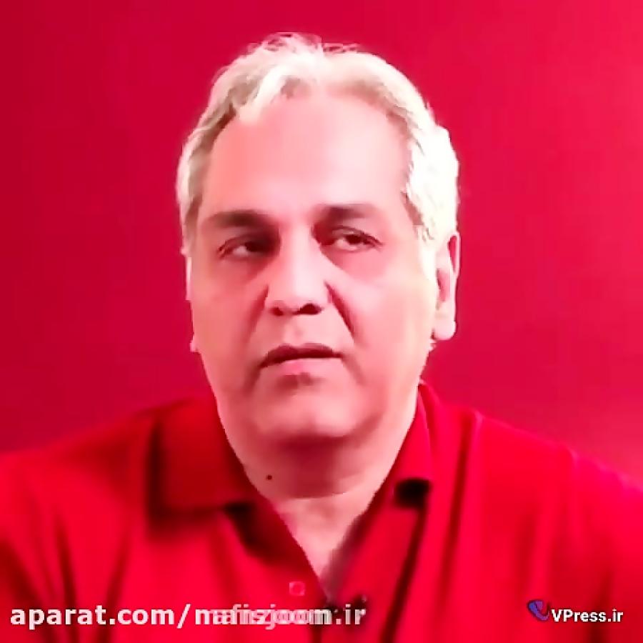واکنش مهران مدیری به اتهامات اخیر مالی به وی