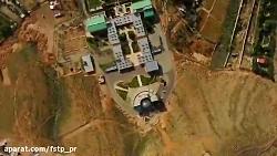 پارک علم و فناوری فارس /...