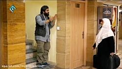سریال شب عید قسمت 2
