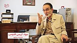 ماجرای شنود تلفن روحانی توسط سپاه و وزارت اطلاعات!