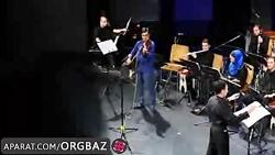 اجرای آهنگ محلی خراسان...