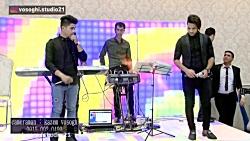 محمد ابرار و اصغر سیدی ....