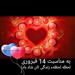آهنگ ایرانی افغانی درآ...