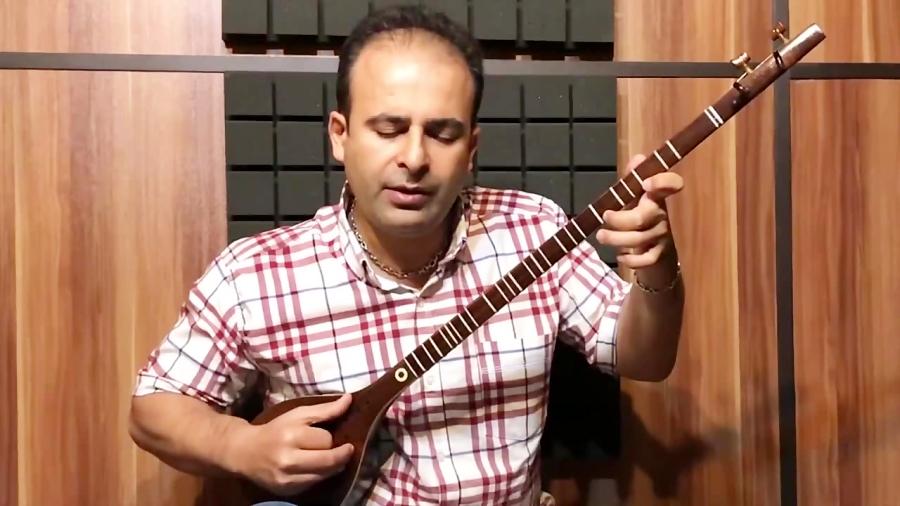 فیلم آموزش کوچک دستگاه شور ردیف میرزا عبدالله نیما فریدونی سهتار