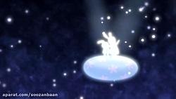 انیمیشن کودکانه آواز ش...