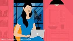 حریم خصوصی در دنیای دیجیتال