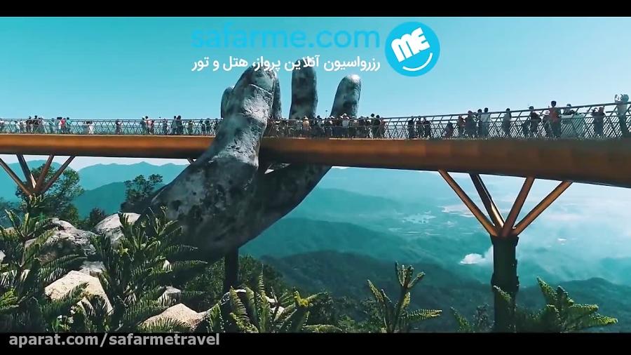 نگه داشتن پل توسط دست در ویتنام !!!