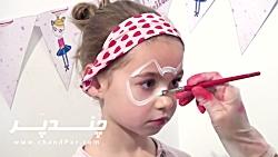 گریم صورت کودکان   چَندپَر سامانه تفریحی ایران