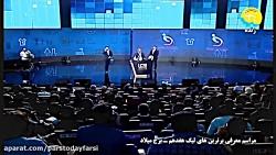 سید جلال حسینی؛ برترین مدافع لیگ ایران در فصل 97-96