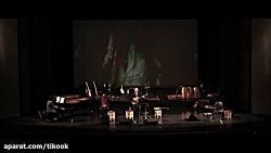 تیزر کنسرت میلاد درخشانی - تیکوک