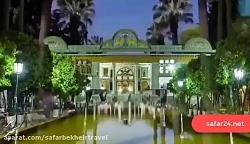 شیراز شهر تمدن و فرهنگ