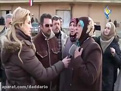 مصاحبه خبرنگار زن معروف سوری با مردم فوعه و کفریا