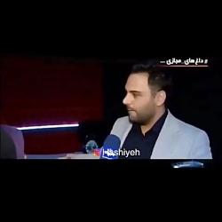 مصاحبه 2030با احسان علیخ...
