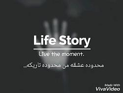 موزیک ویدئو :KHODAMAM حمزهOVER