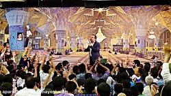 مولودی خوانی محمود کریمی با لهجه شیرازی ولادت امام رضا