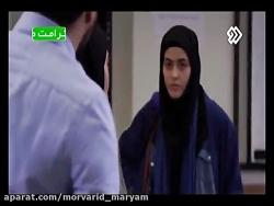 فیلم ایرانی جدید.اجتما...
