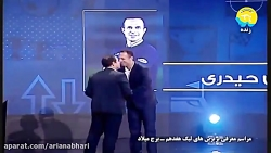برترین داوران ایران در فصل 97 96