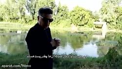 آنونس فیلم مستند «دون و پروفسور»