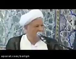 هاشمی رفسنجانی-برجام ب...