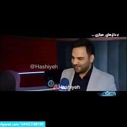 مصاحبه 20.30 با احسان علی...