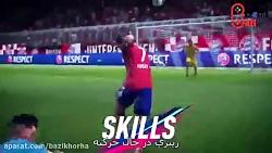 تریلر ویژگی های گیم پلی جدید بازی FIFA 19 با زیرنویس