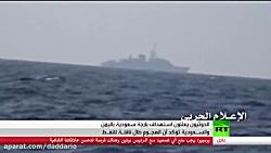 انهدام دو کشتی جنگی عربستان توسط نیروی دریایی یمن