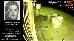 فیلم کامل قتل زن ایرانی...