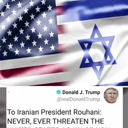 انتقام از ترامپ