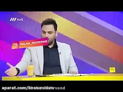 افشاگری احسان علیخانی ...