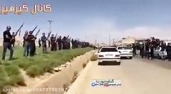 تشییع جنازه یکی از خان های دهدشت کهگیلویه و بویراحمد !