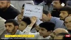 سخنرانی سردار حاج قاسم ...